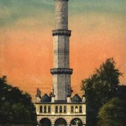 Cruise to the minaret in the 19th century